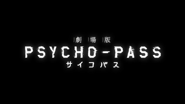 zenshine-psycho-pass%ea%9e%89-the-movie-bd-720p-831db895-mkv_snapshot_00-12-20_2017-02-25_16-58-36