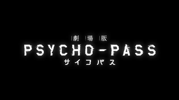 zenshine-psycho-pass%ea%9e%89-the-movie-bd-720p-831db895-mkv_snapshot_00-12-20_2017-02-25_16-58-36