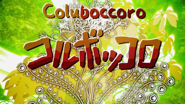 Coluboccoro_blog