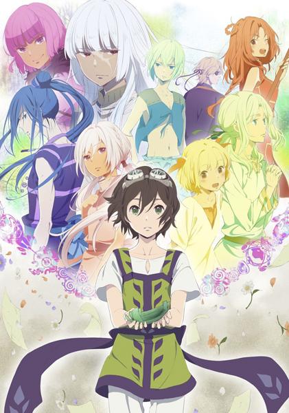 kujisuna_poster